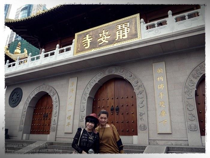 《旅遊*上海靜安區 》 靜安寺&張愛玲故居
