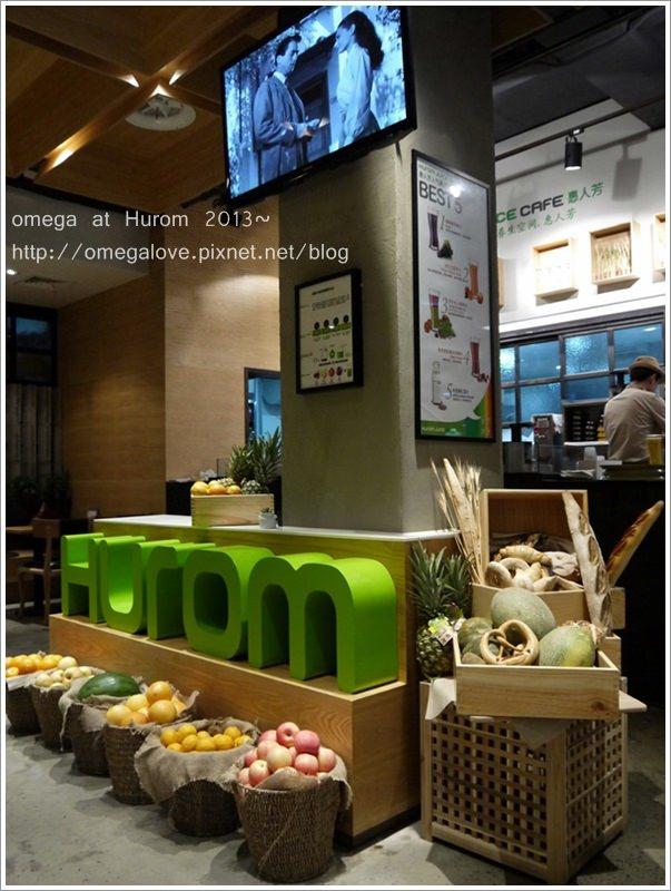 《美食*上海靜安區 》惠人芳。享受自然與健康的養生空間