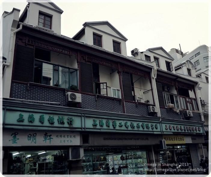 《旅遊*上海黃浦區》漫步福州路文化街&老半齋