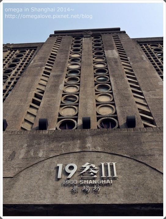 《旅遊*虹口區》宛如迷宮的1933老場坊
