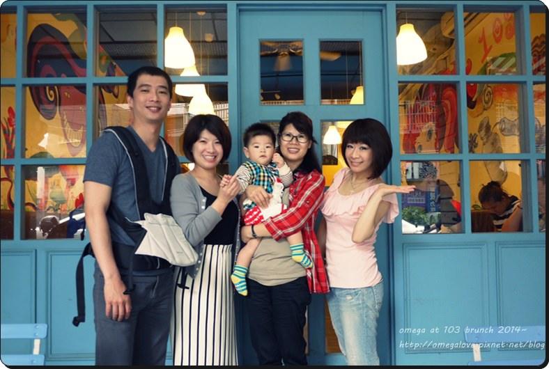 《美食*新北板橋區》103kitchen。母親節的簡單享受