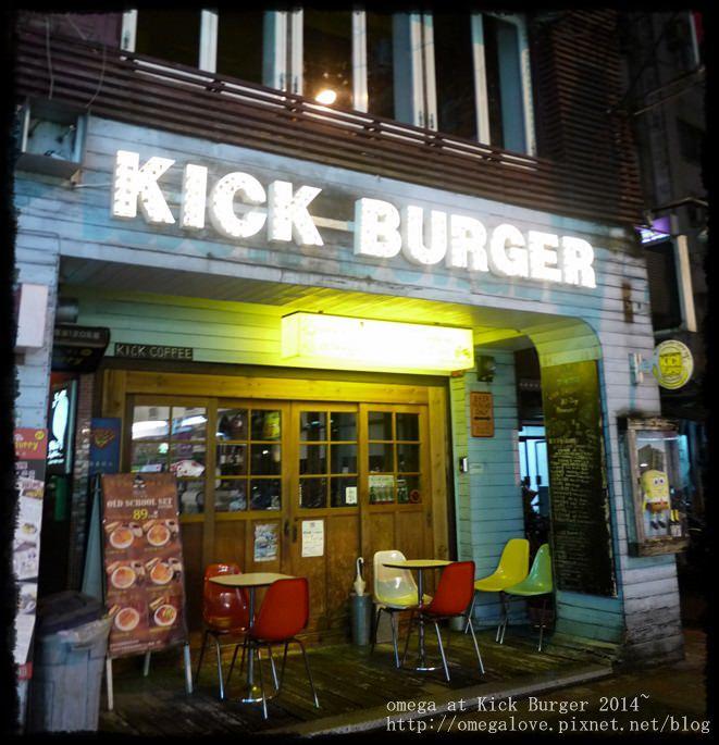 《美食*台北大安區》kick Burger。很man的街頭機車文化