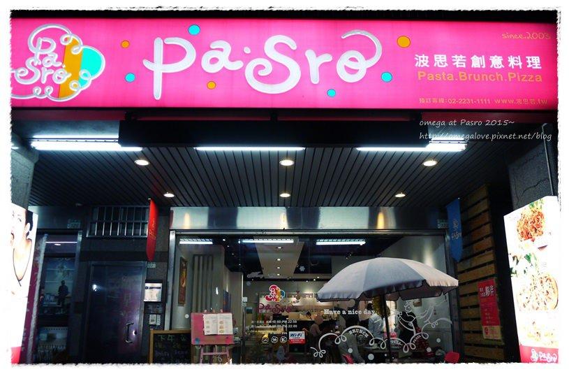 《美食*新北永和區》波思若PaSro。有創意的義式湯麵
